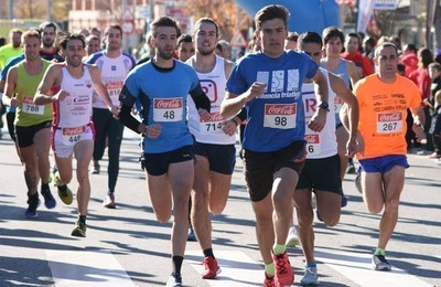 /media/noticias/fotos/pr/2020/11/23/cancelada-la-xiii-edicion-milla-urbana-boadilla-del-monte_thumb.jpg
